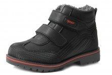 Ботинки детские зимние для мальчика Jump 17434